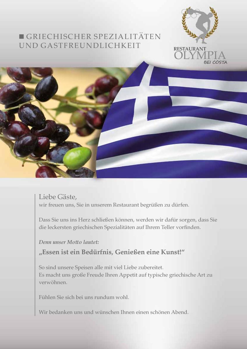 was heißt auf griechisch ich liebe dich